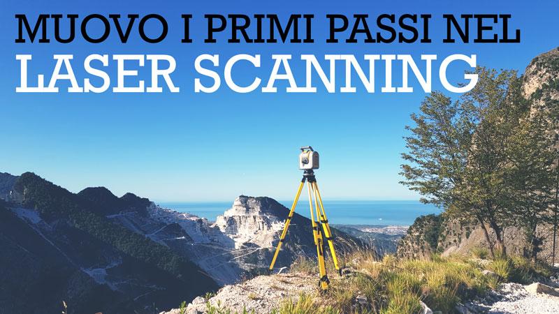 integrazione del laser scanner immagine di copertina